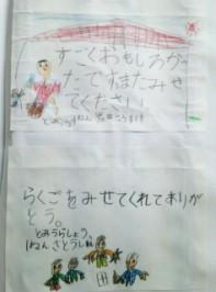 www.kaijo-academy.jp-9