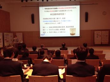 www-1.kaijo-academy.jp