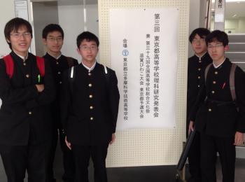 www-2.kaijo-academy.jp