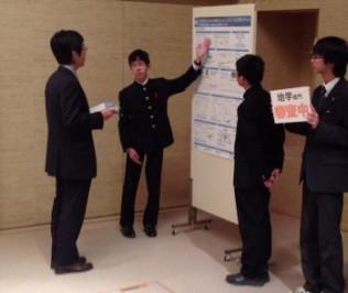 www.kaijo-academy.jp-14
