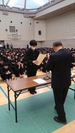 www-4.kaijo-academy.jp