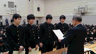 www-5.kaijo-academy.jp
