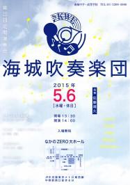 kwe2015_poster