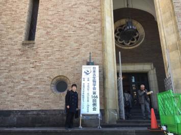 日本古生物学会_看板