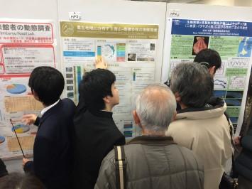 日本古生物学会_発表