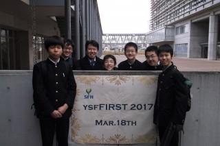 YSFH見出し