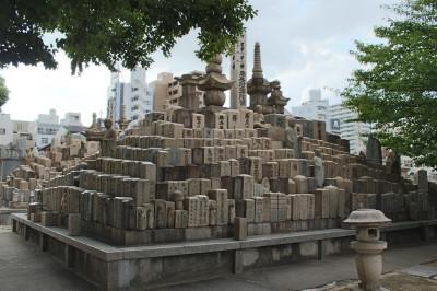 IMG_3687 安政地震津波の碑(1)