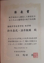 IMG_4594(1)