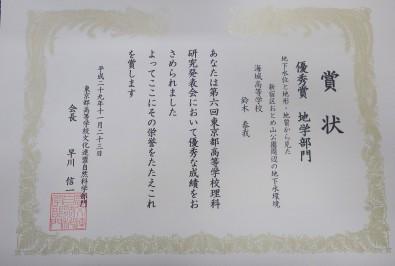 RIMG1332(1)