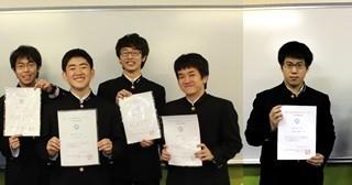 2017地学オリンピック予選通過者3