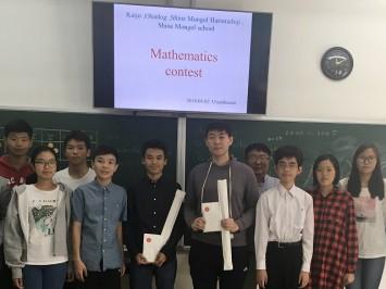 数学四校対抗戦に参加した生徒達