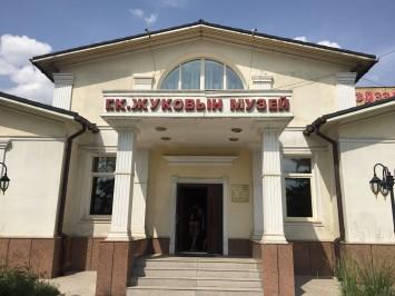 ジューコフ博物館