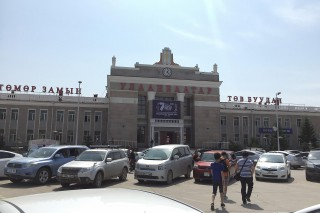 ウランバートル駅