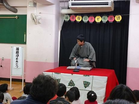 DSC_0603 古典芸能 落語入門s