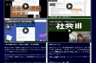 ⑥卒論動画.修正
