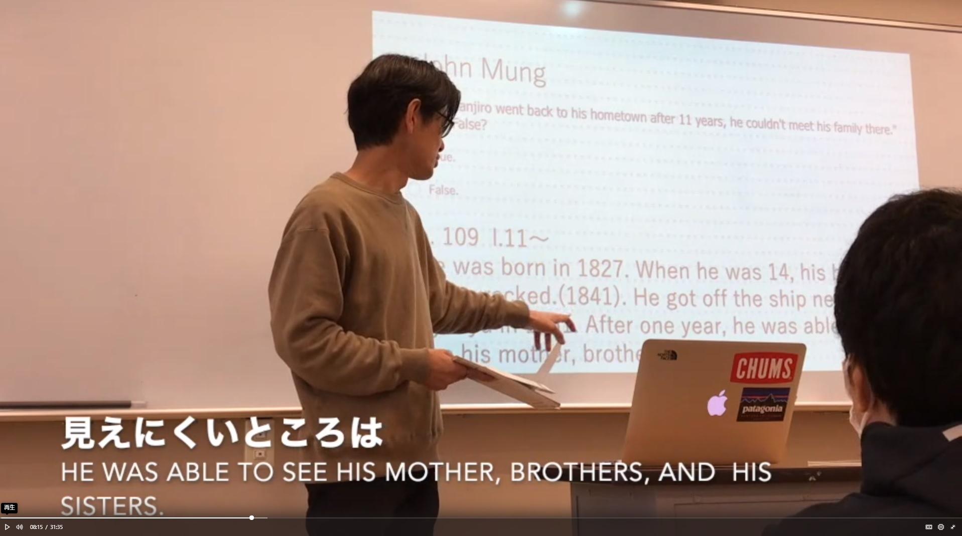⑭英語チームティーチング
