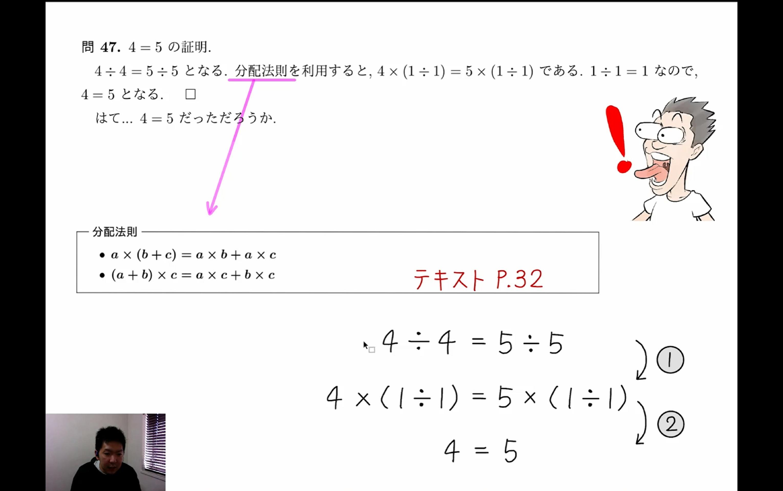 ⑥数学A (1)
