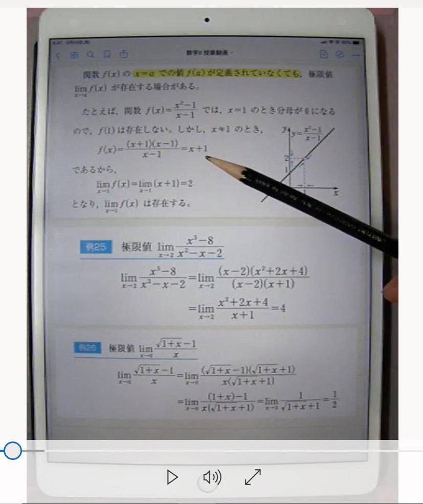 ⑧ 理系 数学Ⅱ