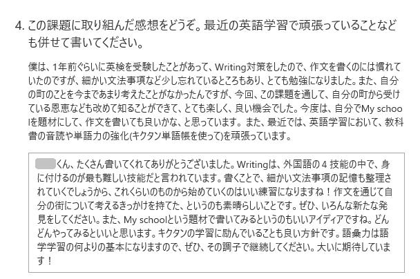 comment2 (2)
