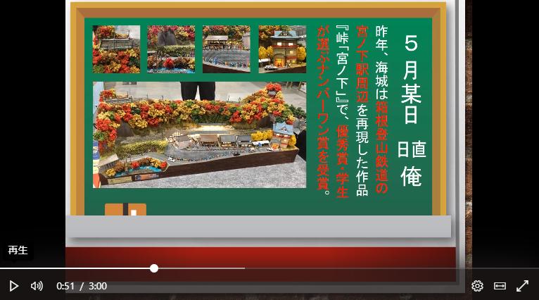 FireShot Capture 012 - 「鉄道研究部」の視聴 - Microsoft Stream - web.microsoftstream.com