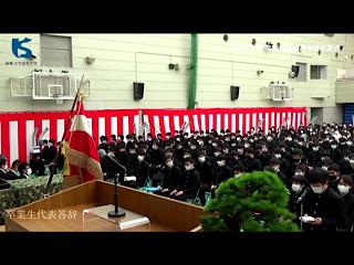 卒業生代表挨拶
