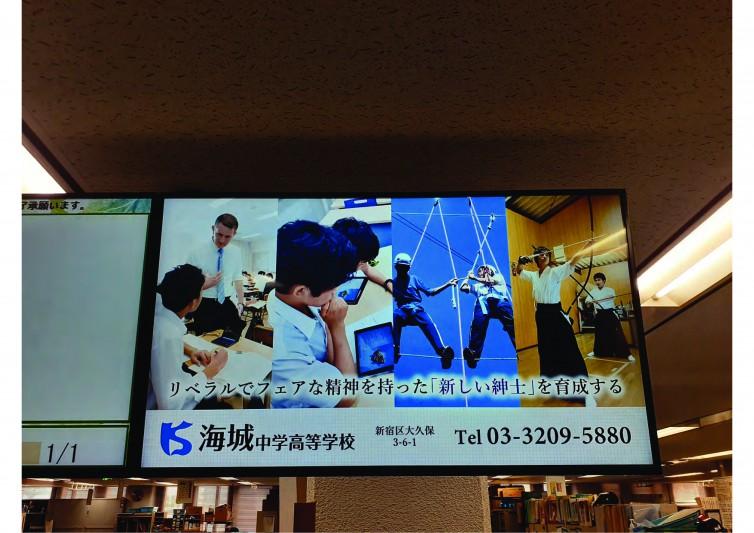 新宿区役所4