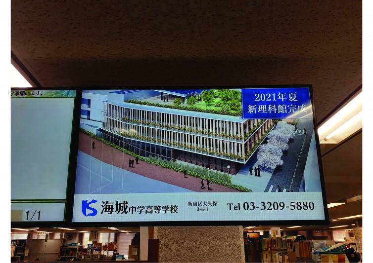 新宿区役所5
