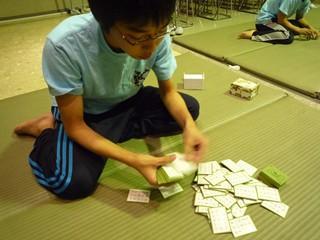 20111025-karuta2.JPG
