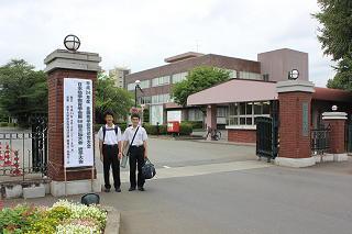 20120804chigakuedu-1.JPG