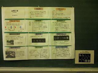 20120915-16_kaijofes18%281%29.jpg