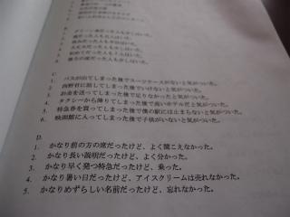 P3250256.jpg