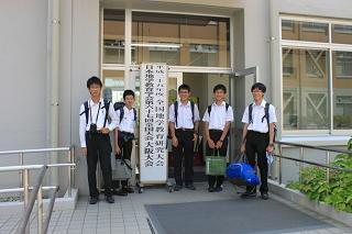 20130817_chigakukyouikujyunia1.jpg