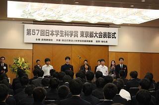 20131020_gakuseikagakushou-1.JPG