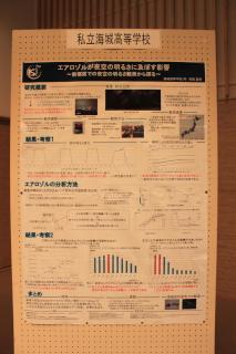 20131124tokyoyosenn-4.JPG