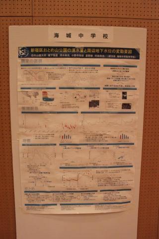 20140112_rishinagora6.JPG