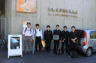 20140517chishitunohi1.JPG
