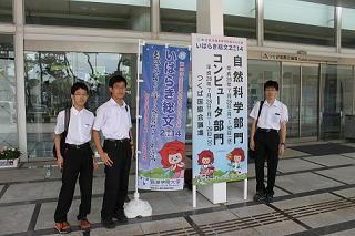 20140730soubunsai2014-1.JPG