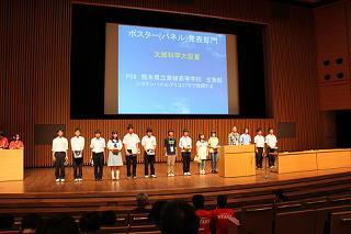 20140730soubunsai2014-11.JPG