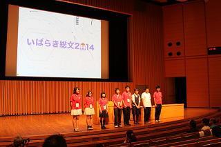 20140730soubunsai2014-12.JPG