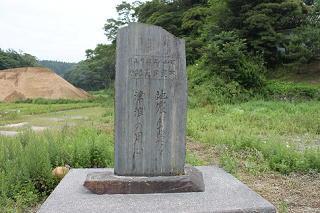 20140731-0802touhoku2-4.JPG