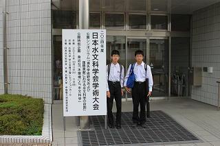 20141005suimonnkagakukai1.JPG