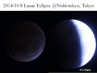 20141008lunar%20eclipse3.JPG