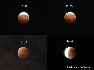 20141008lunar%20eclipse4.JPG