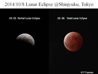 20141008lunar%20eclipse5.JPG