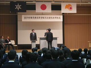 20150125heikaishiki-1.JPG