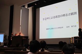 20150321tennmonngakkai6.JPG