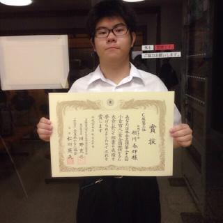 20150927kyougikaruta2.JPG