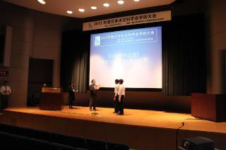 20151011suimonntukuba4.JPG
