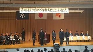 20160124tobunnkasaiheikaishiki2.JPG