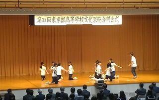 20160124tobunnkasaiheikaishiki3.JPG